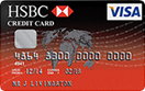 HSBC Visa Credit Card