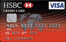 HSBC Visa Credit Card