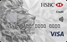 HSBC 41 Month Balance Transfer Credit Card